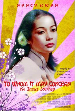 nancy kwan the world of suzie wong